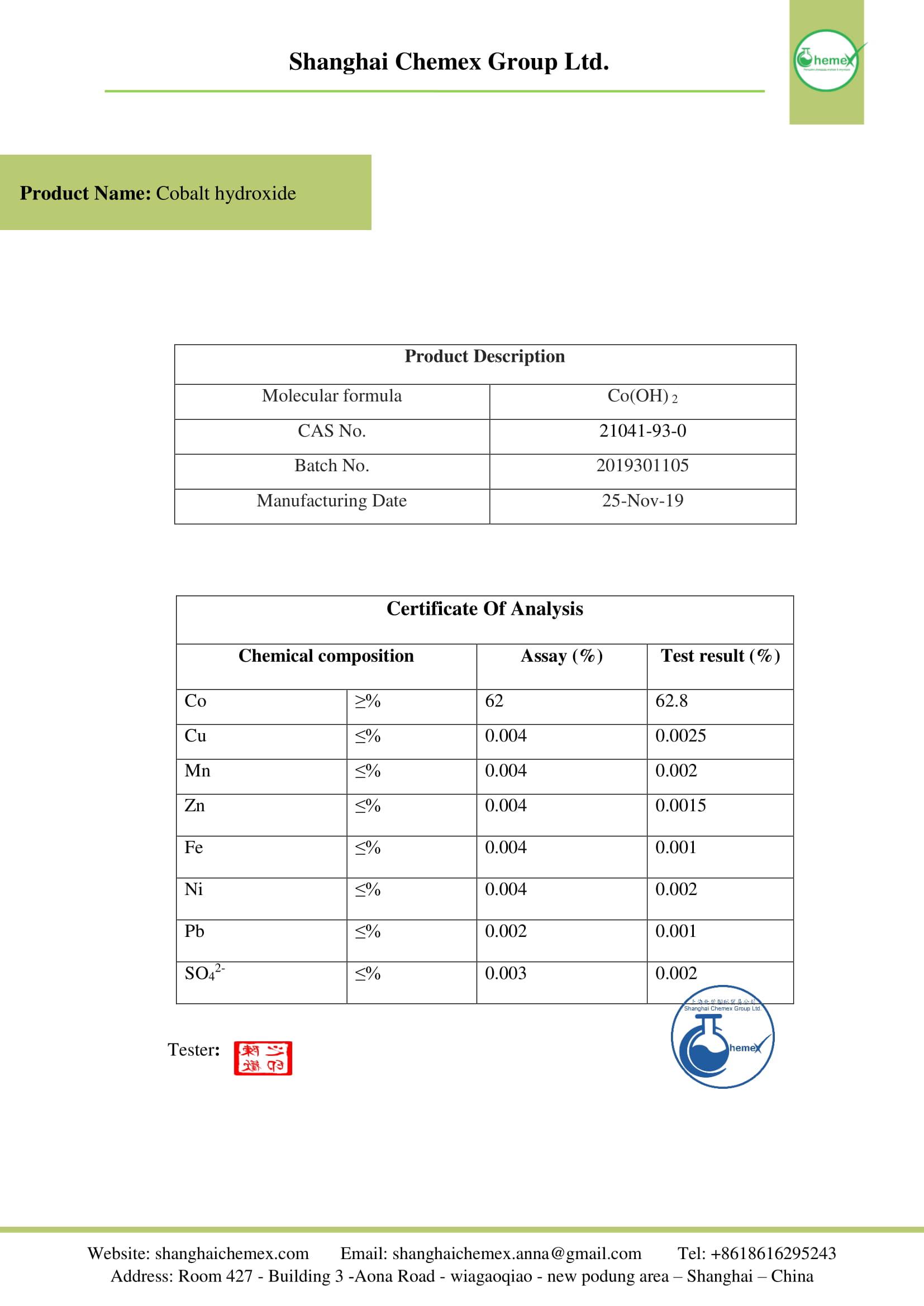 Cobalt hydroxide COA