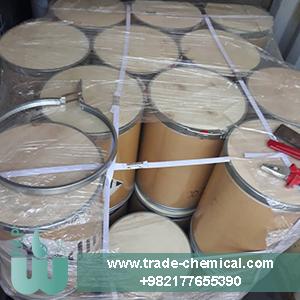 فروش سولفات کبالت پترو کیمیا