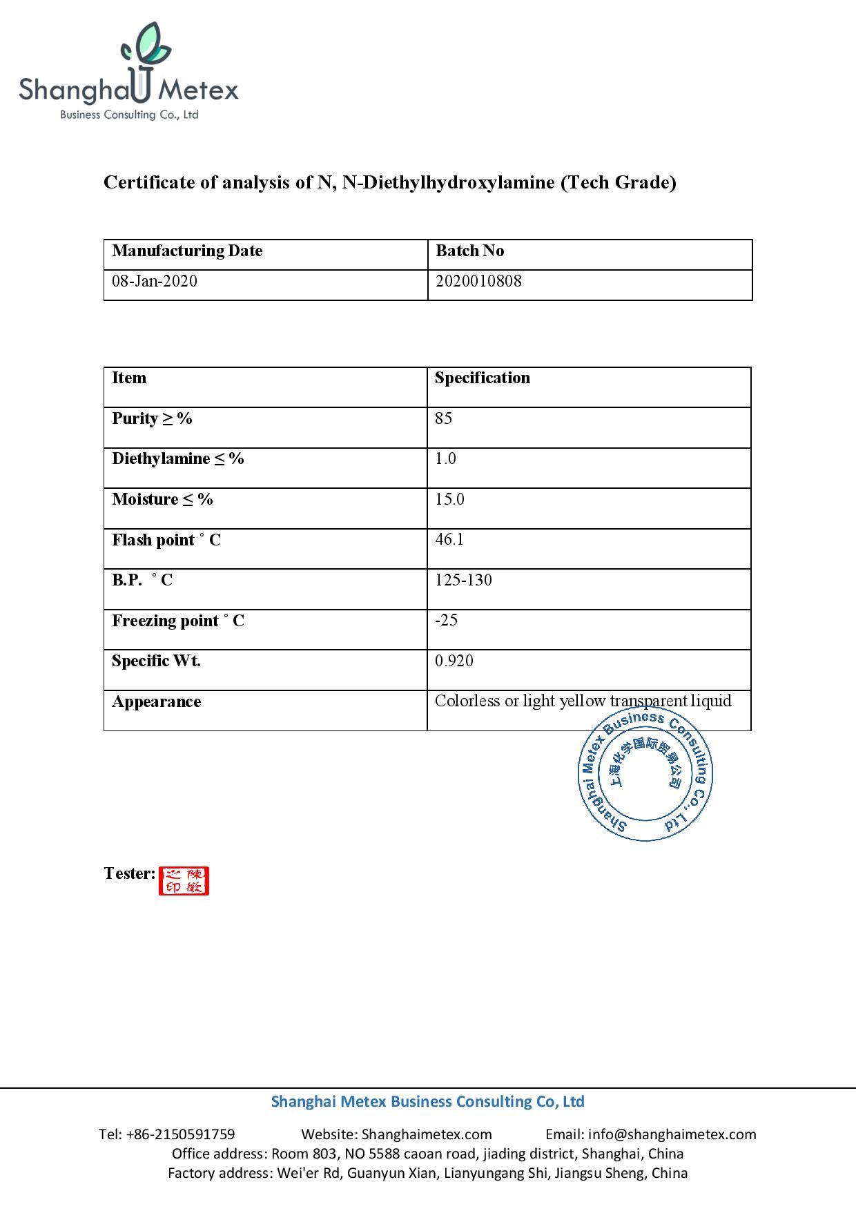 COA DEHA TECH METEX-page-001